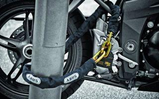 Как лучше защитить мотоцикл от кражи?