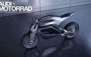 Мотоцикл Audi RR – концепт или анонс?