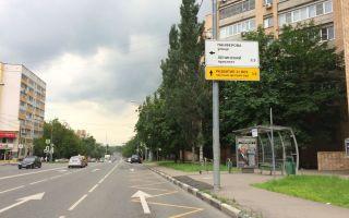 Установка указателей на дорогах: правила и особенности
