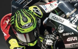 История компании HJC Helmets