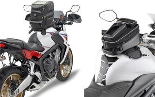 Багажник для мотоцикла