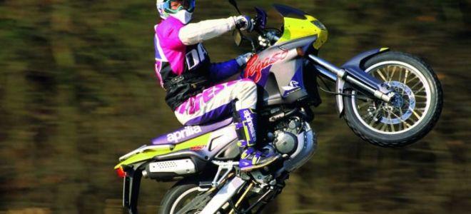 Aprilia Pegaso 650 — подержанный мотоцикл