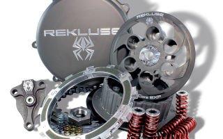 Я, робот — Автоматическая муфта Rekluse