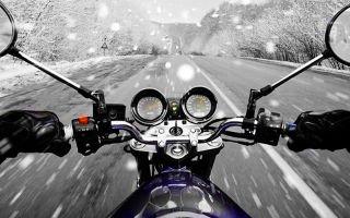 Езда на мотоцикле и переохлаждение