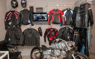 Подержанная одежда для мотоциклов