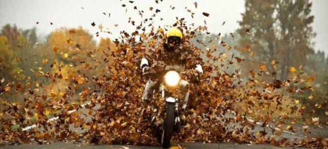 Кататься на мотоцикле до поздней осени. 7 важных правил