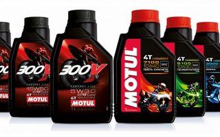 Какое масло для мотоциклов?