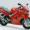 Современный высокотехнологичный мотоцикл Honda VFR 800