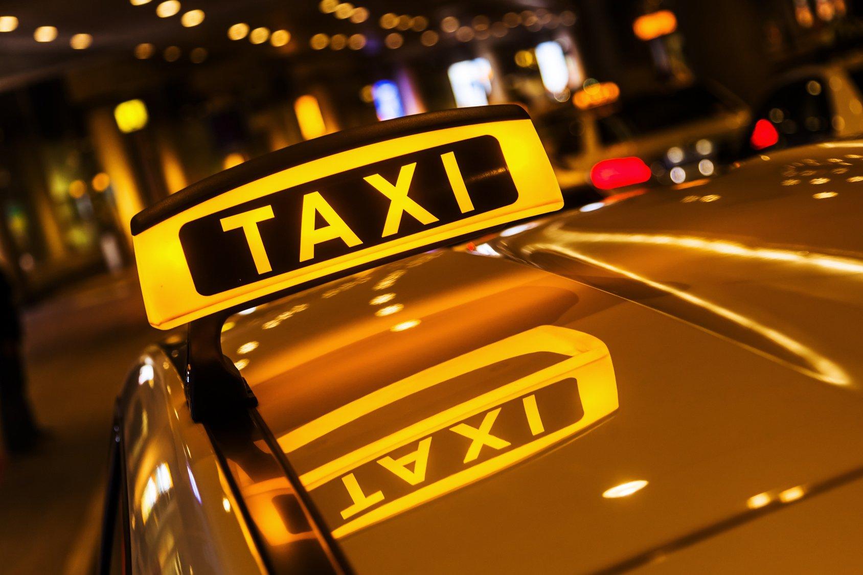 подключится к такси